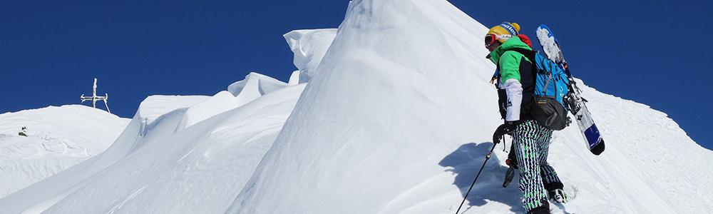 Varianten Skifahren Zillertal